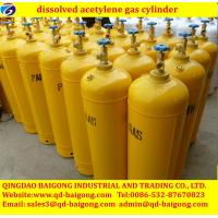 High Quality Dissolved 40L Acetylene gas cylinder for sale