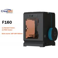 Automatic Metal Frame 3d Printer CreatBot F160 High Resolution 110V / 220V Voltage Manufactures