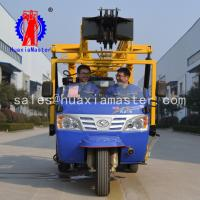 Buy cheap Vechicle-Mounted XYC-200A Hydraulic Water Well Drilling Rig On Sale from wholesalers