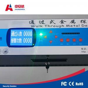 Quality High End Portable Door Frame Metal Detector , Digital Walkthrough Metal Detector for sale
