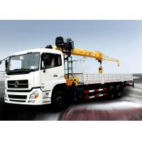 Efficient 12 Ton XCMG Straight Arm Hydraulic Truck Crane Commercial Manufactures