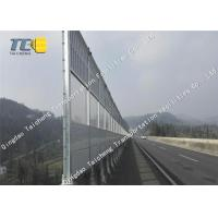 China Outdoor Highway Noise Barrier Noise Cancellation Corrosion Resistance on sale