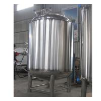 Semi-Automatic Stainless Steel Hot Water Storage Tanks 2MM Thickness Manufactures