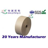 China kraft paper Seam sealing speciality tape  with modified starch adhesive on sale