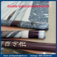 Custom Hanging Vinyl Poster Printing with flagpole on the top and bottom Manufactures