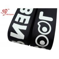 China Fashionable black 2 inch personalised grosgrain ribbon Custom logo Accepted wholesale