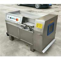 frozen meat dicer, frozen meat cuber, meat dicing machine, meat cutter Manufactures