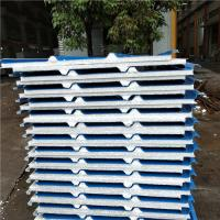 Quality 1050-30-426 blue steel up and 0.5mm PVC down eps sandwich panel with 12kg for sale