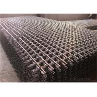 China 2x2 Welded Wire Mesh Fence Panel on sale