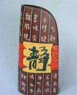 ceramic vase, decorative vase Manufactures
