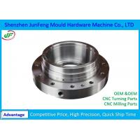 Buy cheap Alloy CNC Machine Parts ,  Customized CNC Turning Parts maximum to 320T from wholesalers