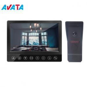 China Home Security Analog Video Doorbell Door Video Phone Video Intercom Support PIR Sensor on sale