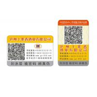 Environmental Self Adhesive Paper Sticker Labels With Digital Printing Manufactures