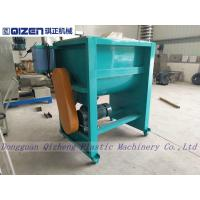 Single Shaft Paddle Mixer Powder Plastic Mixer Machine For Food Industry Manufactures