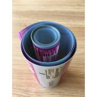 High Barrier Alumi Coating Plastic Laminate web for Cosmetic Tube Packaging Manufactures