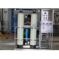 High Accuracy Reverse Osmosis Water Purification Equipment 250-100000 Lph Production Capacity for sale