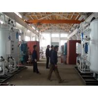 Professional Nitrogen Generation System For Heat Treatment Furnace Manufactures