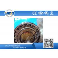GCr15 P4 21313E Stainless Steel Roller Bearing 65 Mm ×140mm ×33mm OEM Accept Manufactures