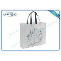 Quality 100% recycled pp non woven  handle shopper shopping bag for carbage for sale