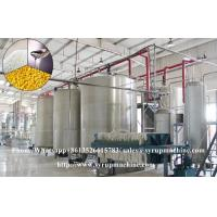Buy cheap Industrial large capacity glucose syrup processing equipment from wholesalers