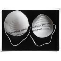 Disposable Non - Woven Face Mask Cone Dust Single Head Strap For Medical / Industry Manufactures