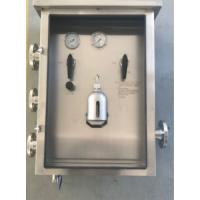 Buy cheap Liquid Automatic Sampling System / 0.02Mpa Closed Loop Sampling Systems from wholesalers