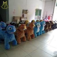China Hansel ride on animals kids carousel lawn mowers ride on wholesale ride on battery operated kids carkids ride on tank on sale