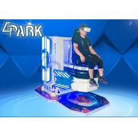 China Thrilling experience 9d two seats vr slide arcade simulator machine with touch screen on sale