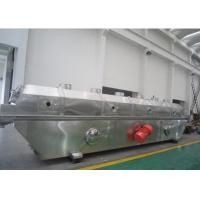Compressed Air Dryer Of Continuous Vibrating Fluid Bed Drying Equipment Manufactures