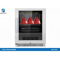 Digital Meat Dry Aging Refrigerator DA-127A For Beef Salami / Hams Machine Manufactures