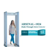 Adjustable Outdoor Walk Through Metal Detector With Multi - Launch / Reception Manufactures