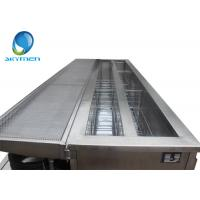 Blind Skymen Ultrasonic Cleaner Rinsing Tank Drying Tray 2400mm Manufactures