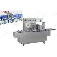 Buy cheap Automatic Cellophane Overwrapping Machine|Bopp Film Box Wrapper Supplier| Cigarette Box Wrapping Machine from wholesalers
