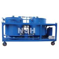NSH GER Used Engine Oil Purifier System Manufactures