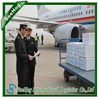 Seehog Tianjin metro facility customs clearance agent_one day fast clearance service Manufactures