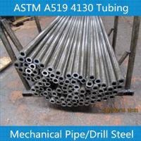 steel round bar/4130 pipe/aisi 4130/4130 chromoly steel/4130 chromoly moly Manufactures