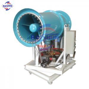 Hot sale industrial fog gun machine fog cannon sprayer for Mining Manufactures