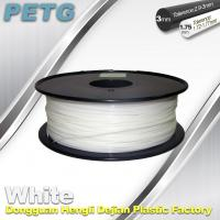 Temperature Resistance PETG Filament 1.75 / 3.0mm white Filament Manufactures