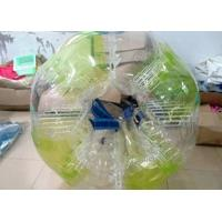 China PVC Outside Inflatable Kids Toys Amazing Bubble Ball / Inflatable Human Bumper Ball on sale