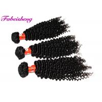 100% Original Thick Virgin Indian Deep Curly Hair Extensions No Chemical Manufactures
