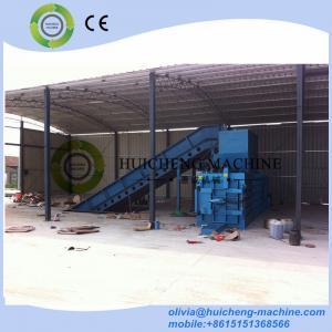 Horizontal Cardboard Baler/manual tie Plastic Bottle Baler/PET bottle baling machine/horizontal corrugated Box baling Manufactures