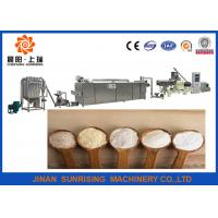 High capacity oil and chemical industrial modified starch machine Manufactures