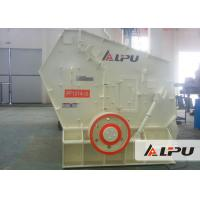 PF Series Impact Crusher / Rock Crushing Equipment Feed Size Less Than 500mm Manufactures