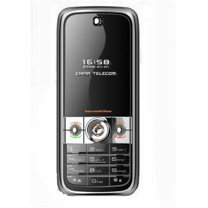 K500 Dual card phone ,GSM phone Manufactures