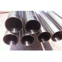Bright Anealling Food Grade Stainless Steel Tubing S31803 / S32205 / S32750 Manufactures