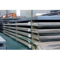 3MM Stainless Steel Plates 254 SMO / DIN 1.4547 Heat Resistant Manufactures