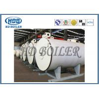 Horizontal Oil Fired Industrial Steam Generators , Atmospheric Pressure Hot Water Boiler Manufactures