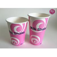 Double PE Coated Cold Paper Cups With Top Dia 90mm , 12oz And 16oz Manufactures