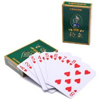China design your own playing cards on sale