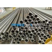 Buy cheap ASTM A213 Sanitary Tube Bright Annealed , SGS , Third Party Inspect from wholesalers